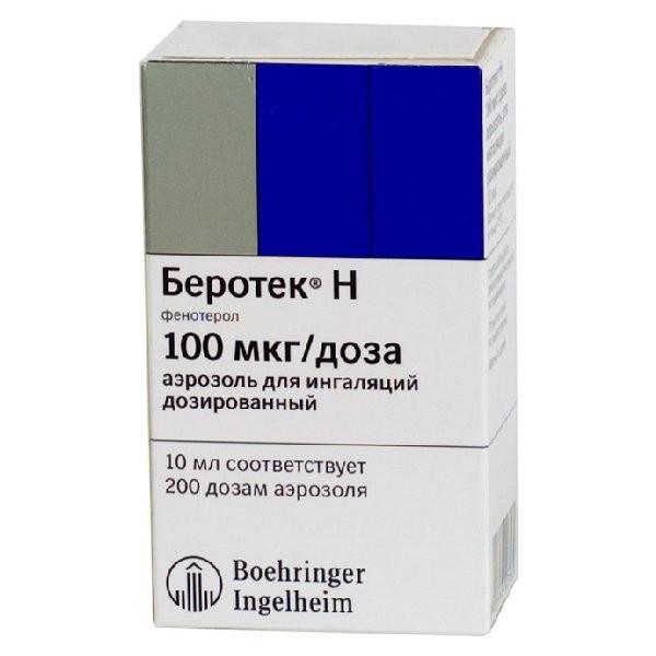 Беротек H 100мкг/д аэр д/инг 200доз