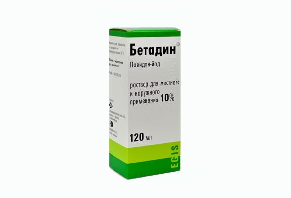Бетадин 10% 30мл