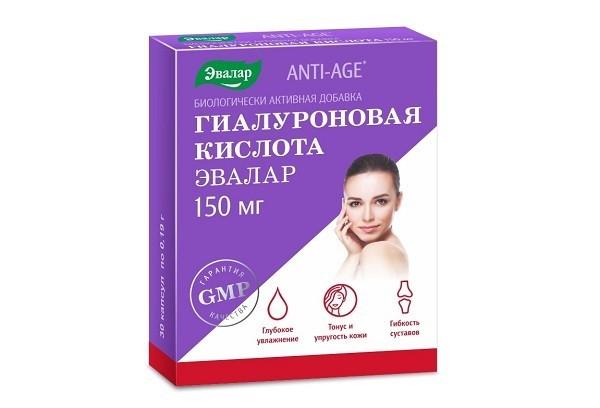 Гиалуроновая кислота капс 30 БАД