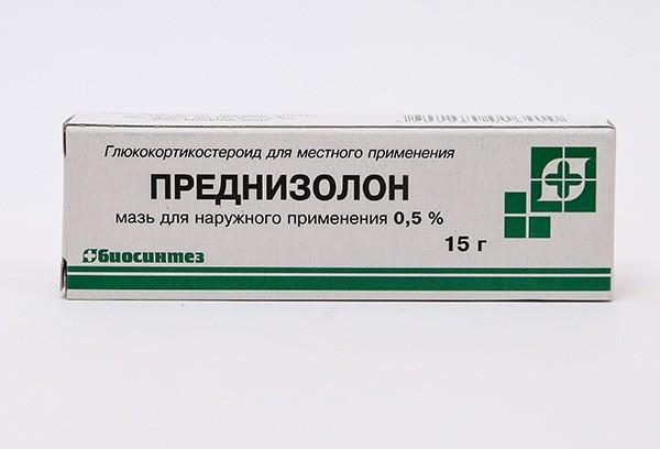 Преднизолон 0,5% мазь д/наруж прим 15г