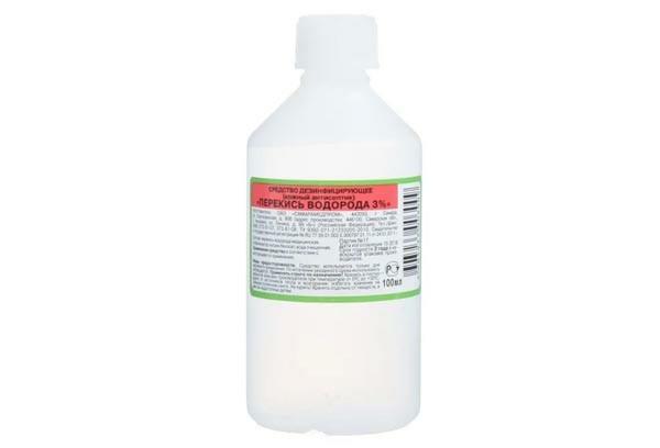 Перекись водорода 3% р-р 100мл фл полим НДС 20%