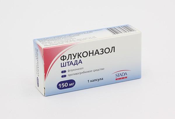 Флуконазол  Штада 150мг капс 1