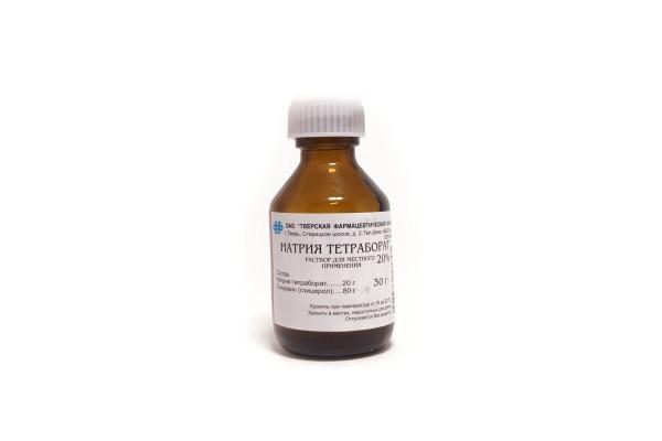 Натрия тетрабората р-р в глицерине 20% 30гТверск