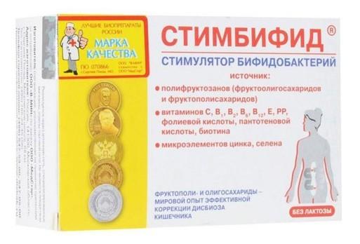 Стимбифид тбл 80 БАД