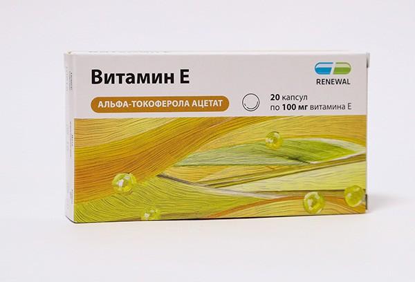 Витамин Е 100мг капс 20 БАД /RENEWAL/