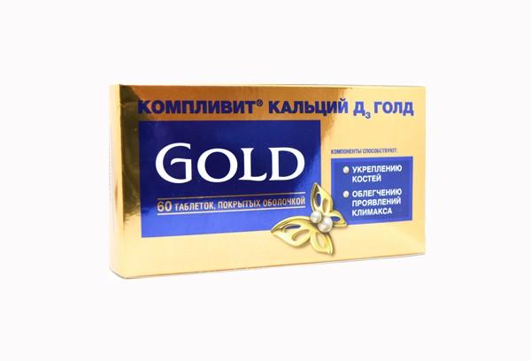 Компливит Кальций Д3 Голд тбл п/об 60 БАД