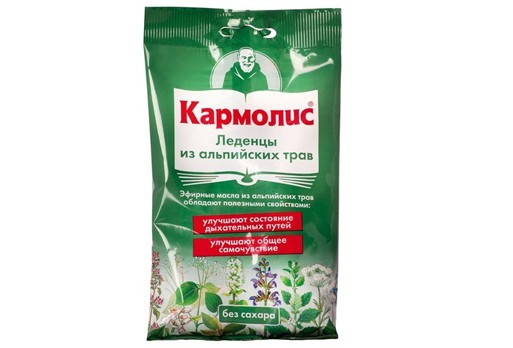 Кармолис леденцы б/сахара 75г БАД
