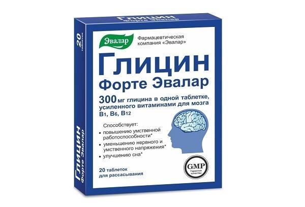 Глицин форте Эвалар 300мг тбл д/расс 20 БАД