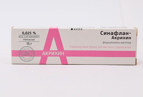 Синафлан-Акрихин 0,025% мазь 15г