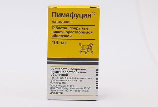 Пимафуцин 100мг тбл п/об кишечнораст  20