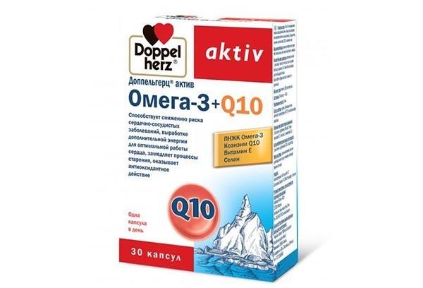 Доппельгерц Актив Омега-3+Q10 капс 30 БАД