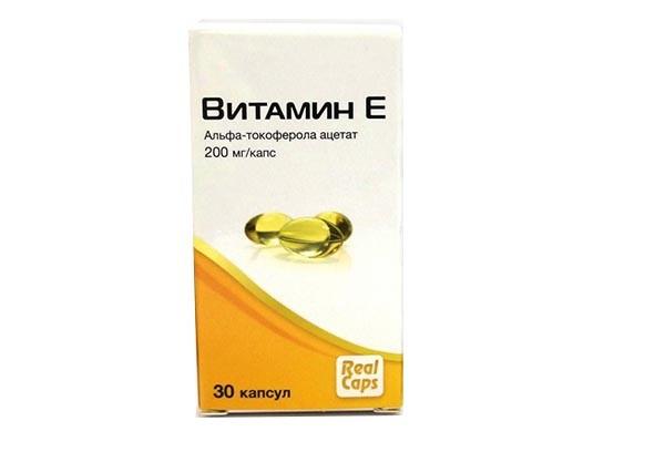Витамин Е 200мг капс 30 БАД