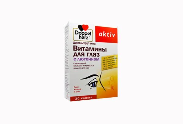 Доппельгерц Актив Вит с лютеином  д/глаз 30 БАД
