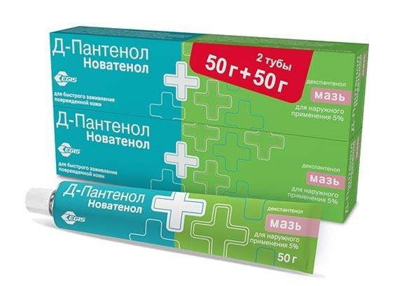 Д-Пантенол (Новатенол)5% мазь д/наруж прим 50г 2/Ядран/