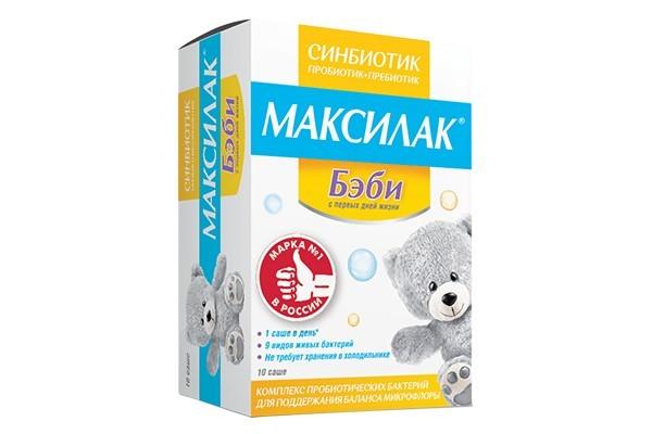 Максилак Бэби пор для р-ра саше 1,5г N10 БАД