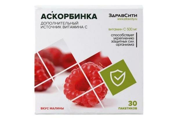 Аскорбиновая к-та фруктовая витамин С 500мг пак 1 БАД
