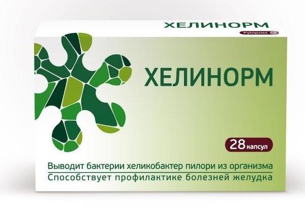 Хелинорм капс 28 БАД