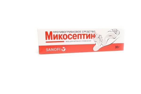 Микосептин мазь д/наруж прим 30г