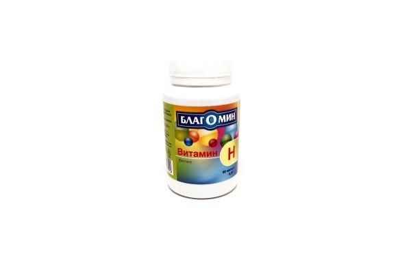 Витамин Н (биотин) 150мкг капс 0,25 г 90 БАД