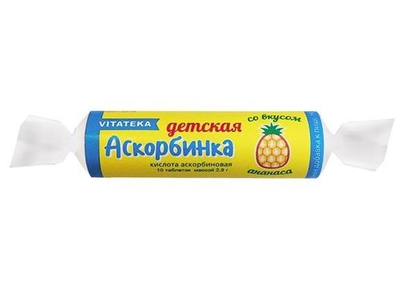 Витатека Аскорбиновая к-та с сахаром фруктов 20мг тбл10 БАД