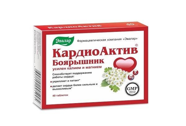 КардиоАктив боярышник тбл 40 БАД Эвалар