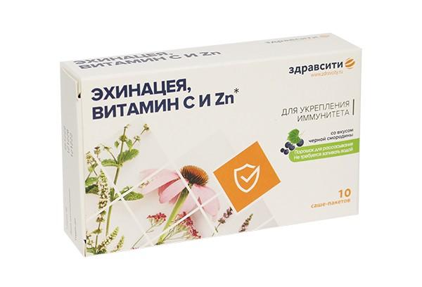 Здравсити Комплекс эхинацеи,витамина С и Zn 2г саше 10 БАД