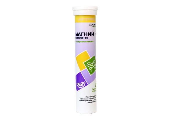 Здравсити магний+вит В6 со вкусом лимона 4г тбл шип 20 БАД