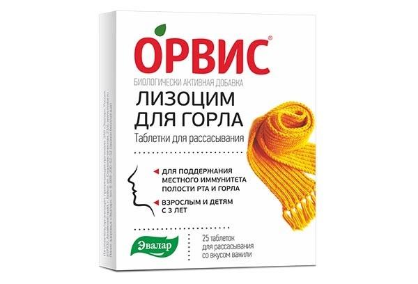 Орвис Лизоцим д/горла тбл д/рассас N50 БАД