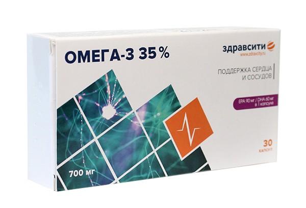 Здравсити Омега-3 35% 700 мг капс 30 БАД