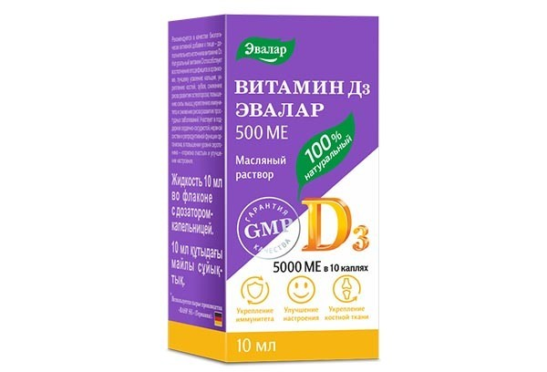 Витамин Д3 500МЕ р-р д/внутр прим масляный 10мл БАД (Эвалар)