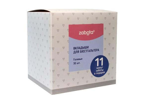 Вкладыши гелевые Zabota2 д/бюстгалтера 30