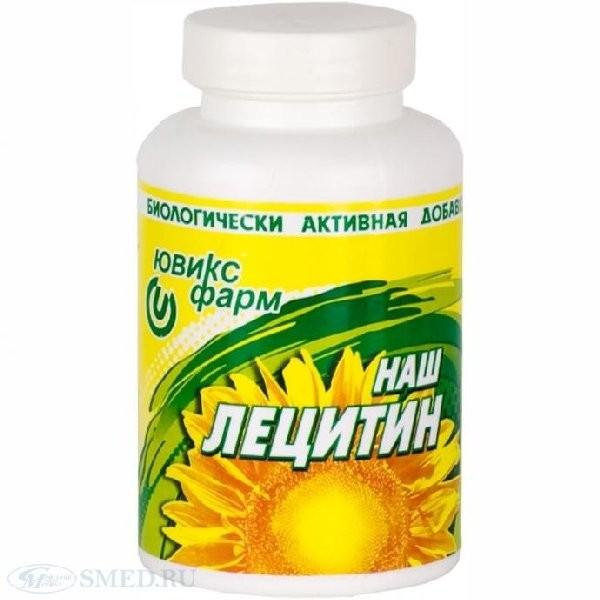 Лецитин Наш капс 90 БАД