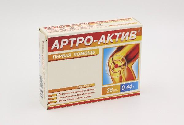 Артро-Актив капс 36 БАД