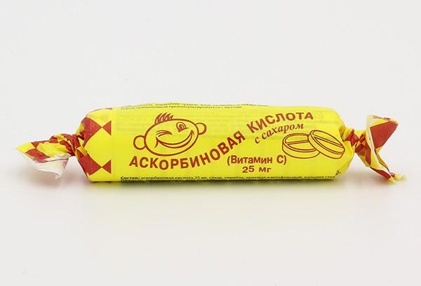 Аскорбиновая  к-та с сахаром тбл 10 БАД