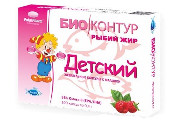 Рыбный жир БиоКонтур  детский с фрукт вкусом капс 100 БАД