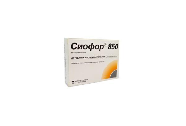 Сиофор 850мг тбл п/п об 60