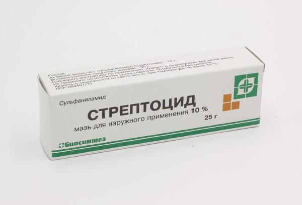 Стрептоцидовая 10% мазь 25г