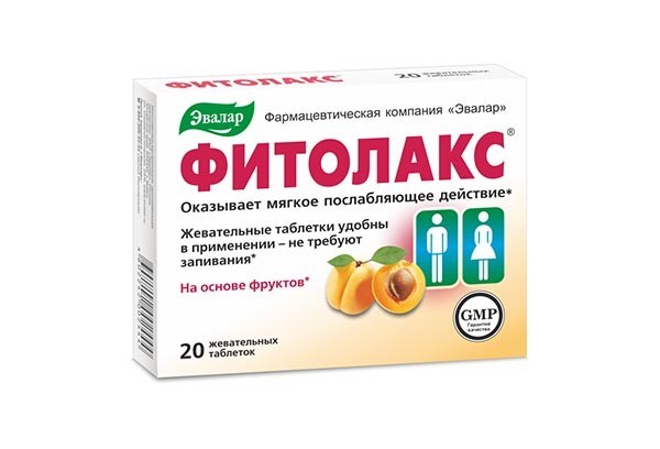 Фитолакс тбл 20 БАД