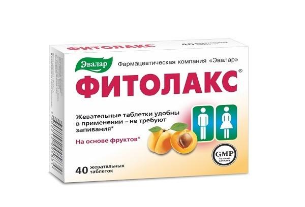 Фитолакс тбл 40 БАД