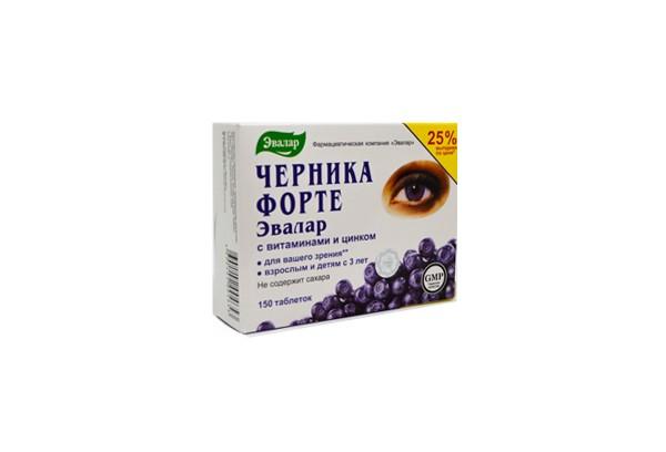 Черника-форте тбл 150 БАД Эвалар