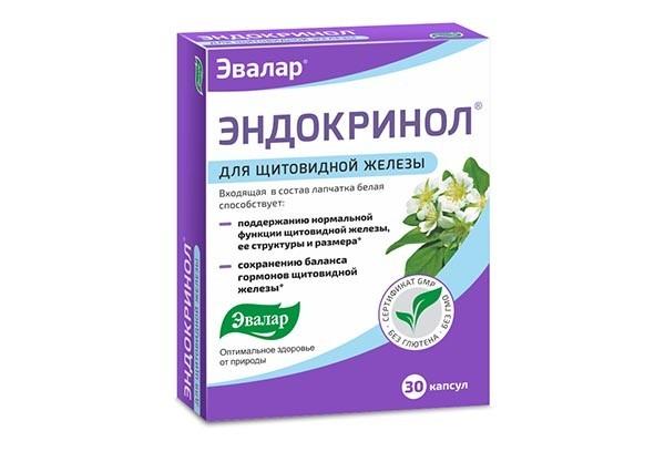 Эндокринол капс 30 БАД